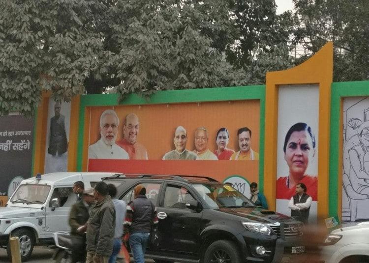 BJPoffice