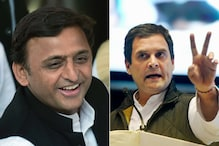 Samajwadi Party, Congress May Announce Alliance in UP Today