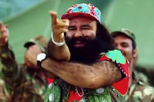 Dera Chief Ram Rahim Now Prisoner Number 1997 in Rohtak Jail