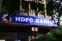 HDFC Bank Q1 Profit Rises by 20% to Rs 6,659 Crore