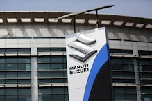 Maruti Suzuki Asks Auto Component Industry to Produce Electronics, Key Parts in India to Cut Imports