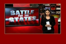 Watch: Battle For The States With Marya Shakil