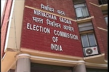 NaMo TV Cannot Air Any Political Content Without Certification, Rules Election Commission