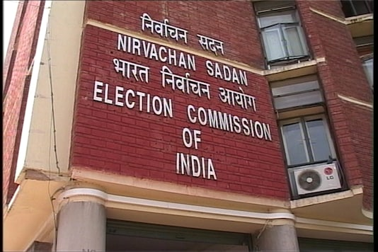 File photo of the Election Commission office.