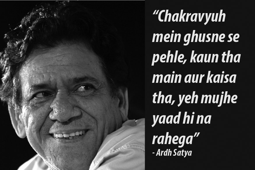 10 Dialogues of Om Puri That'll be Remembered For Years To