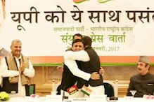 How 'Friendly Fights' Cost SP-Congress Almost 5 Seats