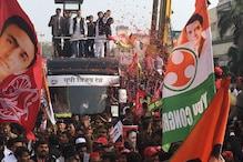 Akhilesh-Rahul Bonhomie Reflects in Lucknow Road Show