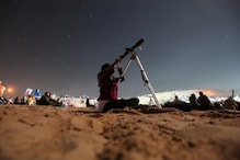Seven Not-to-Miss Sky Events in August - Eclipses, Meteor Shower, Saturn Rings And More