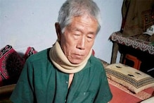 After 5 Decades, Chinese Soldier Who Crossed Over to Fly Back