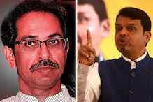 BMC Election Result 2017: Next CM Will Be from Sena, Says Uddhav