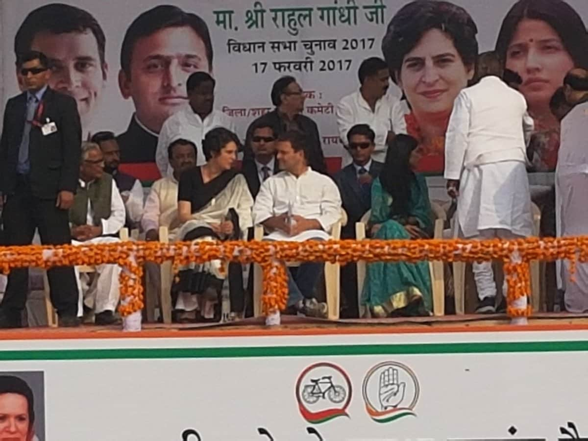 Priyanka Gandhi shares the stage with brother and Congress vice-president Rahul Gandhi in Raebareli on Friday.