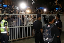 Kim Jong-Un Brother Murder Case: Malaysia Arrests Second Woman