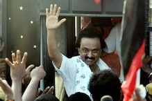 FIR Filed Against MK Stalin, DMK MLAs and MPs for Holding Protest at Marina Beach