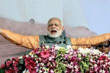 PM Modi Hits Back at Akhilesh's Jibe, Rakes up Issue of Rapes