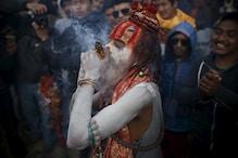 Maha Shivaratri: Significance, Celebration & Rituals