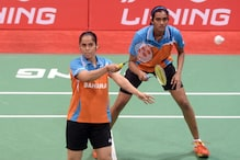 Sindhu, Saina Among Top Names in National Badminton Championships at Guwahati