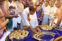 Public Funds For Private Vows, KCR Donates Rs 5 cr Gold to Tirumala Temple