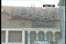 Uphaar Fire Tragedy: SC Orders Gopal Ansal to Serve 1 Year Jail Term