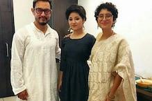 Zaira Wasim Thanks Aamir Khan, Nitesh Tiwari For Her National Award Win