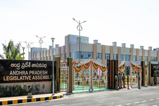 Andhra Pradesh Assembly building