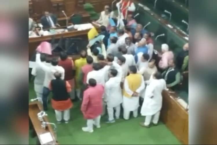 Bihar assembly set1