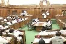 Delhi Budget Session: L-G Underlines Kejriwal Govt's Measures in Education, Health