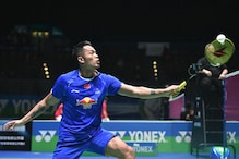 Lin Dan Stunned in China Open First Round