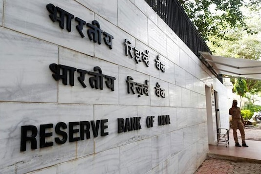 File photo of the Reserve Bank of India. (Reuters)