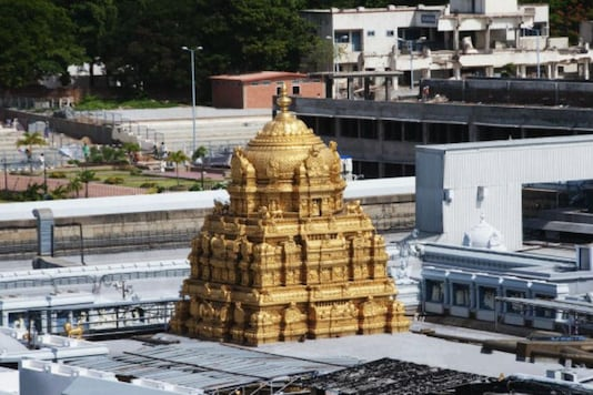 File photo of Tirumala Tirupati Devasthanams.
