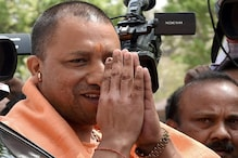 'No Remedy if Only a Particular Outfit is Blamed', Yogi on Bulandshahr Lynching