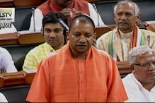 Live: Uttar Pradesh CM Adityanath Speaks in Lok Sabha