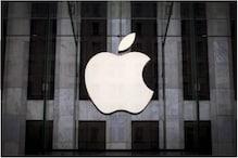 Apple is Hiring Engineers to Make Siri Smarter