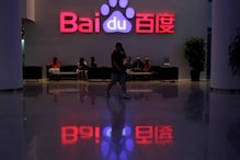 Tech Giant Baidu Partners with Geely, Toyota in a Push for Self-Driving Cars