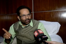 Instead of Blaming EVM, Respect People's Mandate': Mukhtar Abbas Naqvi