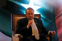 Islamabad HC Grants Bail on Medical Grounds to Ailing Nawaz Sharif in Al-Azizia Corruption Case