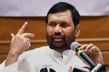States Asked to Buy Grains Via OMSS For Distribution to Poor Not Covered Under PDS: Paswan
