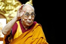 China Closes Tibet to Foreigners Ahead of 60th Anniversary of Dalai Lama's Exile: Report