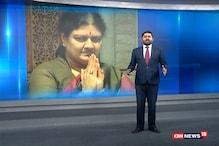 India360: Curtains Down For Sasikala?