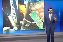 India 360: Fraud At Petrol Pumps Through Chips Exposed