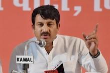 Delhi BJP Chief Manoj Tiwari Felicitates Victims of Emergency