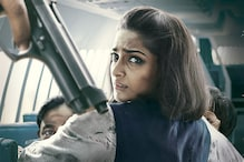 Being Neerja Was Challenging but a Great Honour, Says Sonam Kapoor