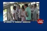 News360: Operation Durga, 72 Romeos Arrested