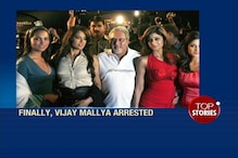 News360: Mallya Gets Arrested in London, Then Gets Bail