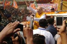 Delhi Verdict an Endorsement of Modi's Leadership: Amit Shah