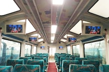 Glass Roof, Rotating Chairs: Sneak Peek Into New 'Vistadome' Coaches