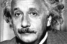 Albert Einstein Birth Anniversary: Interesting Facts and Quotes of the Nobel Laureate