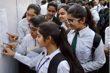 CBSE Class 10 Results 2017:  Pass Percentage Down, 13.67% Dip In Delhi