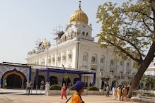 DSGMC Bans Single Use Plastic, Thermocol Items at 11 Historic Gurudwaras in Delhi