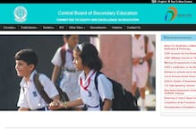 CBSE Class 10th and 12th Compartment Exam Results 2017 Expected Soon at cbseresults.nic.in