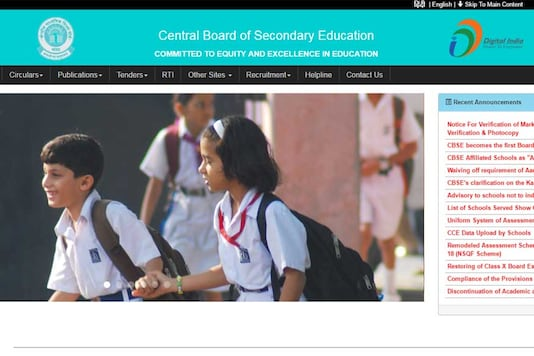 The Practical Exams for CBSE Class 10th and 12th Boards are scheduled to begin in January 2018
